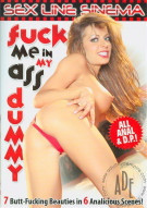 Fuck Me In My Ass Dummy Porn Movie