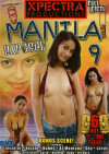 Manila Exposed #9 Porn Movie