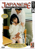 Japanese Video Magazine No. 14 Porn Video
