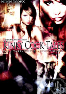 Kinky Cock-Tales Porn Movie