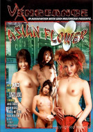 Asian Flower Porn Video