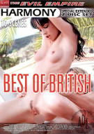 Best of British Porn Video