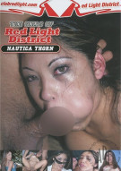 Girls Of Red Light District, The: Nautica Thorn Porn Video