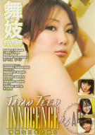 Japan Teen Innocence #6 Porn Video