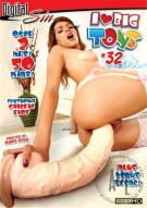 I Love Big Toys #32 Porn Movie