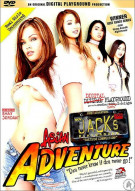Jack's Playground: Asian Adventure Porn Video