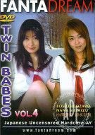 Twin Babes 4 Porn Movie