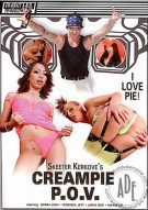 Anal Creampie P.O.V. Porn Movie