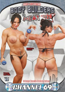 Body Builders In Heat 29 Porn Video