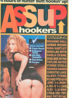 Ass Up Hookers Porn Movie