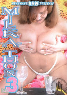 Milk A Thon #3 Porn Movie