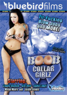 Boob Collar Girlz Porn Movie