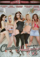 Cheating Housewives #5 Porn Movie