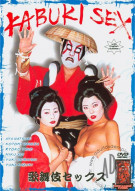 Kabuki Sex Porn Movie