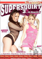 Supersquirt 3 Porn Movie
