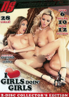 I Love Girls Doin Girls Porn Movie