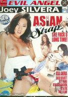 Asian Strap Porn Video