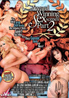 Award Winning Sex Scenes 2 Porn Movie