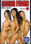 Asian Fever 14 Porn Movie