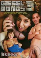 Diesel Dongs Vol. 3 Porn Movie