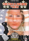 Chunky On The Fourth f July Porn Movie