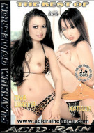 Best of Mya Luanna &amp; Katsumi, The Porn Video