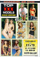 Top XXX Models Asian Edition Porn Video