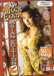 No Mans Land Asian Edition 3 Porn Movie