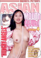 Asian Mouth Club 4 Porn Video