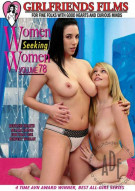 Women Seeking Women Vol. 78 Porn Movie