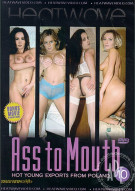 Ass to Mouth 10 Porn Movie