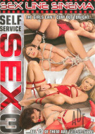 Self Service Sex 3 Porn Movie