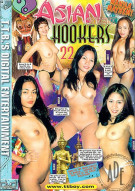 Asian Street Hookers 22 Porn Video