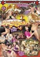 Dancing Bear #4 Porn Movie