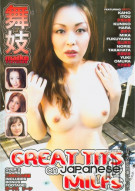 Great Tits On Japanese MILFs Porn Movie