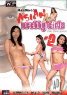 Asian Pretty Girls #2 Porn Video