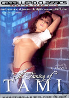 Taming of Tami, The Porn Movie
