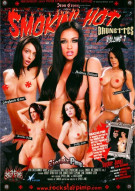 Smokin Hot Brunettes Vol. 1 Porn Movie