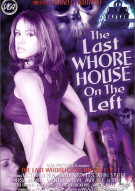 Last Whore House on the Left, The Porn Movie