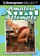 Amateur Anal Attempts 22 Porn Video