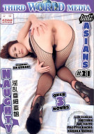 Naughty Little Asians Vol. 21 Porn Video