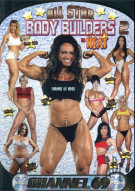 All Star Body Builders In Heat #2 Porn Movie