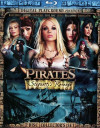 Pirates 2 Blu-ray