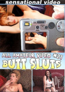 All Amateur Video #21 Porn Movie