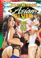 Jules Jordan Asian All Stars Porn Video