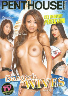 Bangkok Wives Porn Movie
