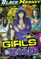 Girls In Their Hood Porn Movie