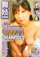 Tokyo Cougar Creampies 7 Porn Video