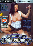 Gloryhole Confessions #9 Porn Movie
