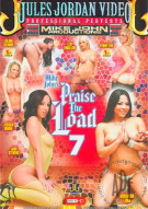 Praise The Load 7 Porn Video